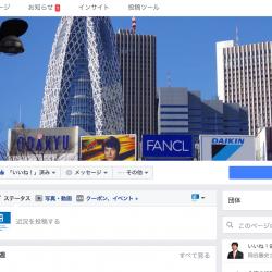 fbpage_screen